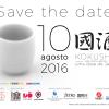 Vem aí: Kokushu, uma dose de Japão