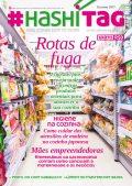 capa da edição Outono 2017