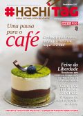 capa da edição Primavera 2017