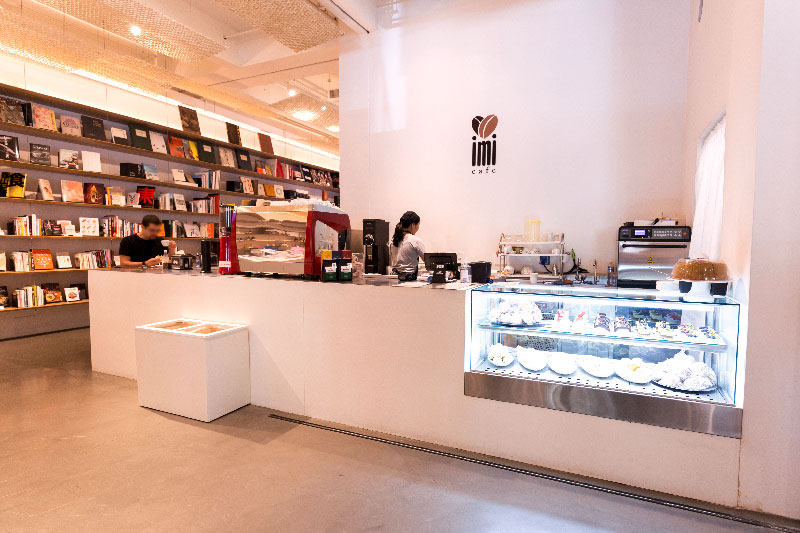 café e o Japão