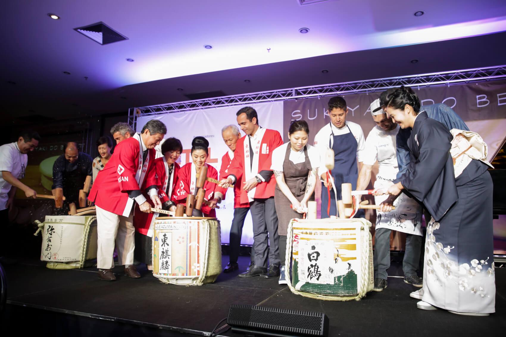 Abertura oficial com o kagami biraki no Sukiyaki do Bem 2017 - Sukiyaki do Bem 2017