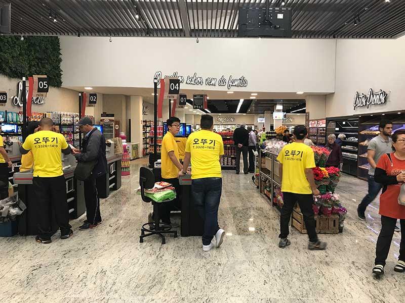 Salão do supermercado Otugui