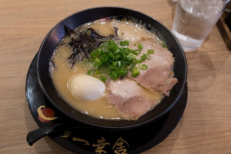 Tonkotsu lámen do Ikkousha
