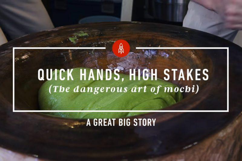 Vídeo: Fazendo mochi