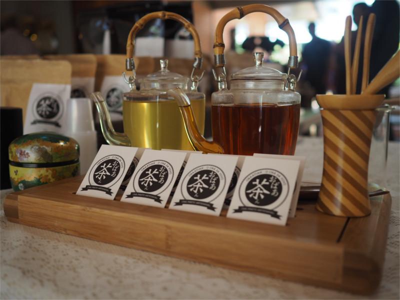 Chá preto da Obaatian