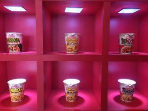 Novos sabores de Cup Noodles no Brasil