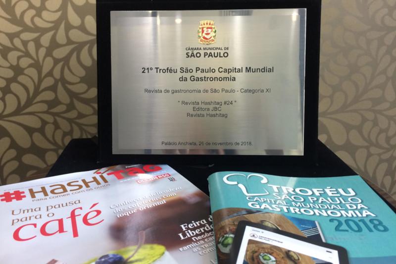 Hashitag recebe prêmio no Troféu Gastronomia 2018