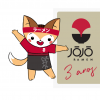 Comemorações 3 anos de JoJo Ramen