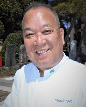 foto do chef Matsui Kazuyuki