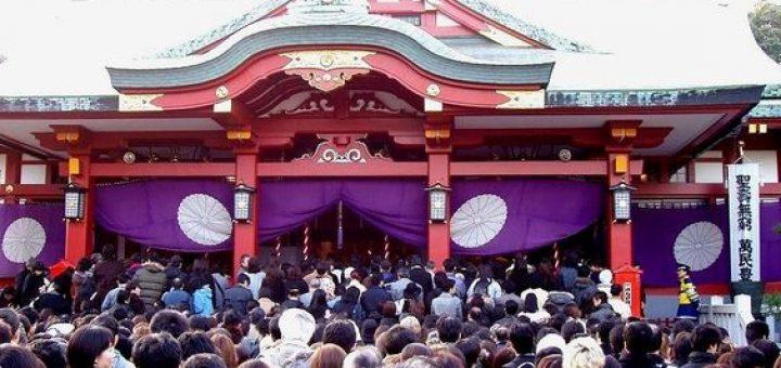 Oshougatsu: O Ano-novo japonês