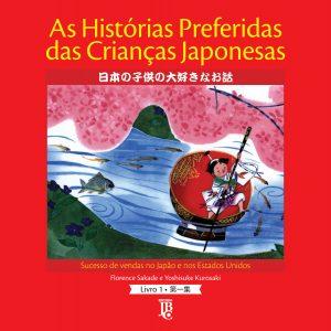 As Histórias Preferidas das Crianças Japonesas - 1