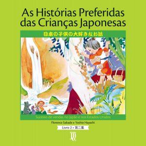 As Histórias Preferidas das Crianças Japonesas - 2
