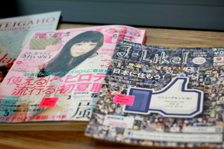 Revistas japonesas dos mais variados assuntos fazem parte do acervo da biblioteca