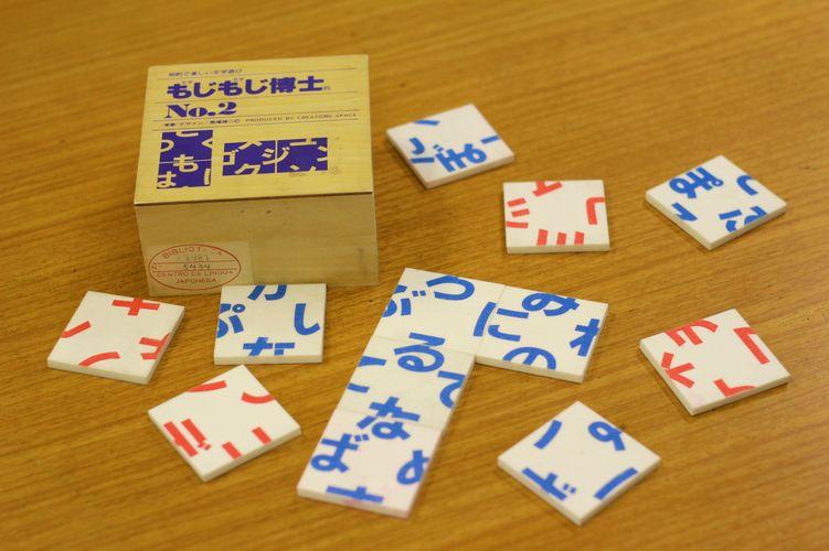 Quebra-cabeça com caracteres japoneses em hiragana e katakana