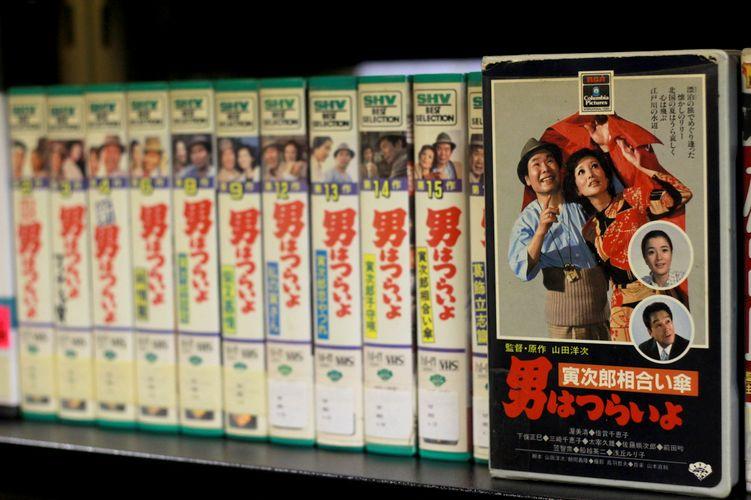 A famosa série Otoko wa Tsurai yo, em VHS