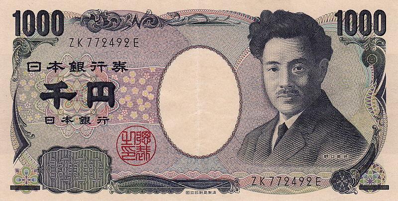 quais s u00e3o as notas de iene