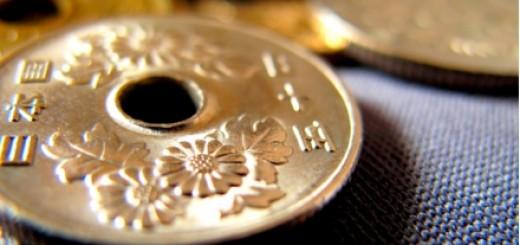 Conversor de Iene para Real, Dólar e Euro. Calcule o valor das moedas.