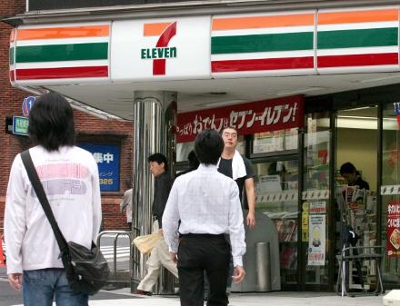 As lojas podem ser encontradas em centros urbanos ou rurais