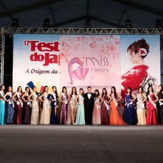 Miss Nikkey Brasil 2014