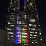 Edifício do Governo Metropolitano de Tokyo