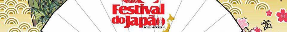 Especial 20º Festival do Japão – 2017