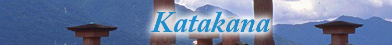 Especial Katakana