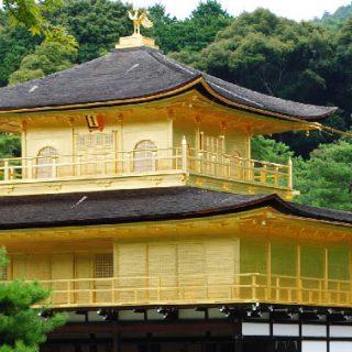 Kinkaku-ji em Kyoto