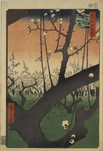 """Ameixeiras em Kameido, da Série """"Cem vistas de Edo"""""""