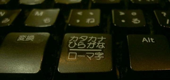 Por que existe o alfabeto katakana?