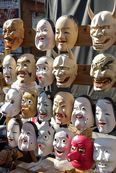 Máscaras de teatro Nô