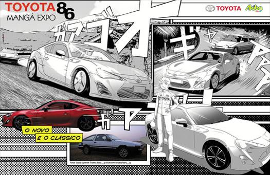 Arte exclusiva produzida por Douglas Evangelista, da Spirit Art School para a Toyota 86 Mangá Expo