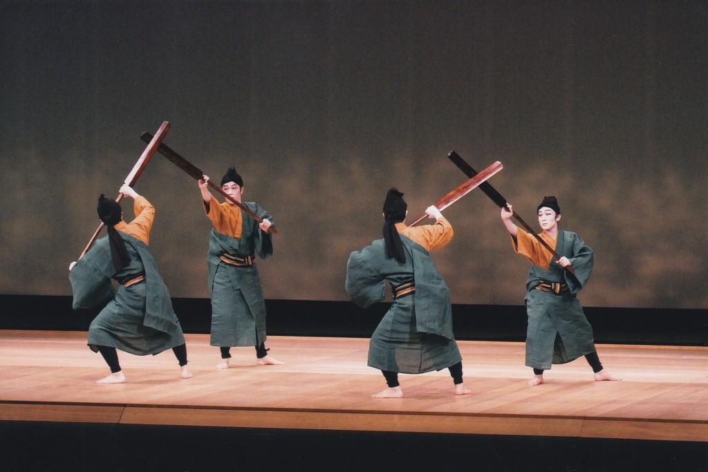 dança ryukyu