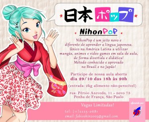 nihon pop