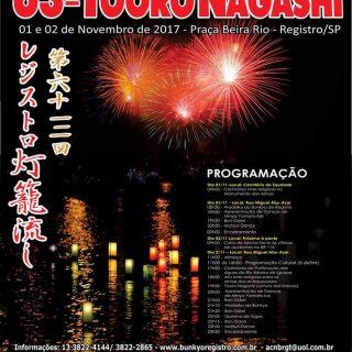 Tooro Nagashi de Registro