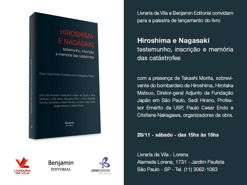 Livro será lançado no dia 28 de novembro de 2015, com a presença dos autores