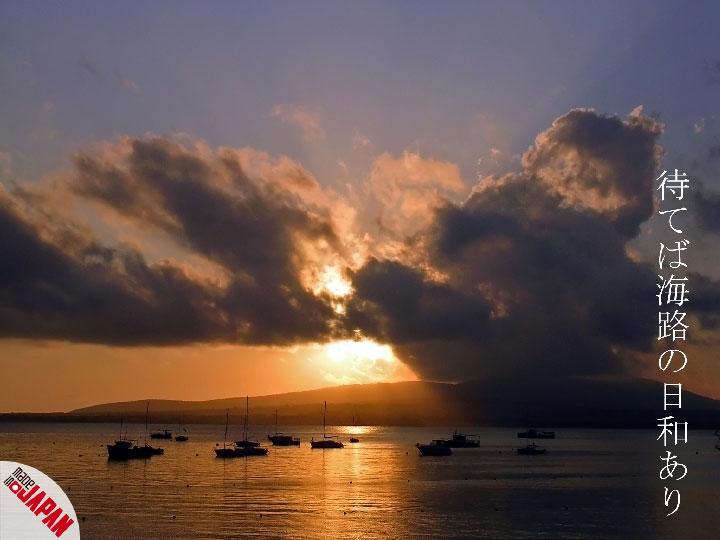 MadeInJapan-Facebook-proverbio-149
