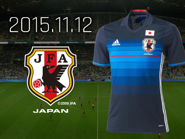 A estreia do novo uniforme é no jogo do dia 12 de novembro, em Cingapura