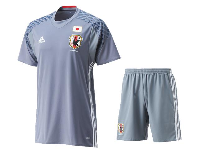 uniforme goleiro japones