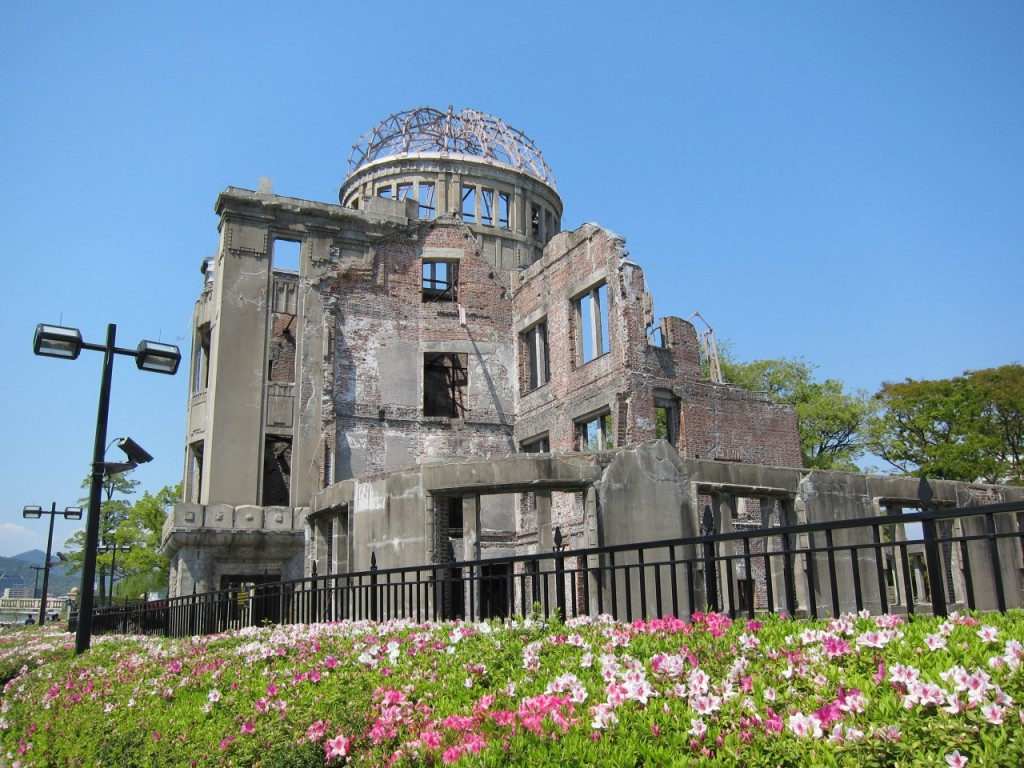 Hiroshima Convention & Visitors Bureau