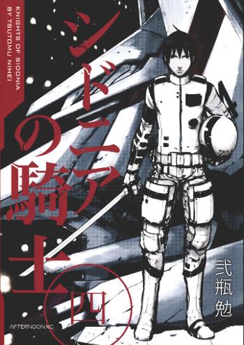 Capa japonesa do mangá Knights of Sidonia