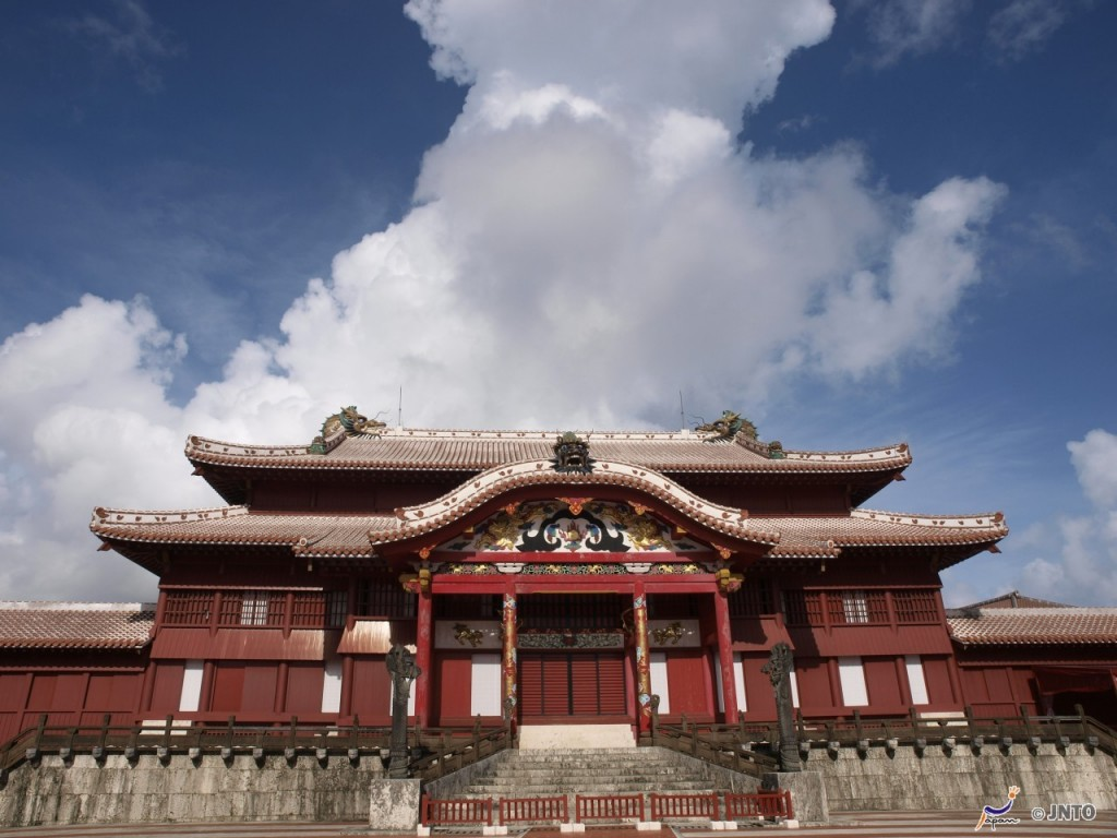 Castelo Shurijo