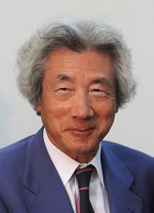 Ex-primeiro ministro Junichiro Koizumi