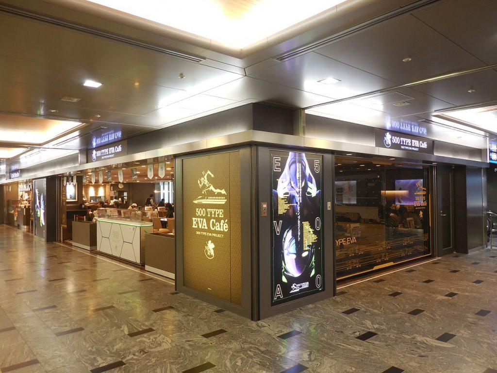 O espaço fica na estação de Fukuoka