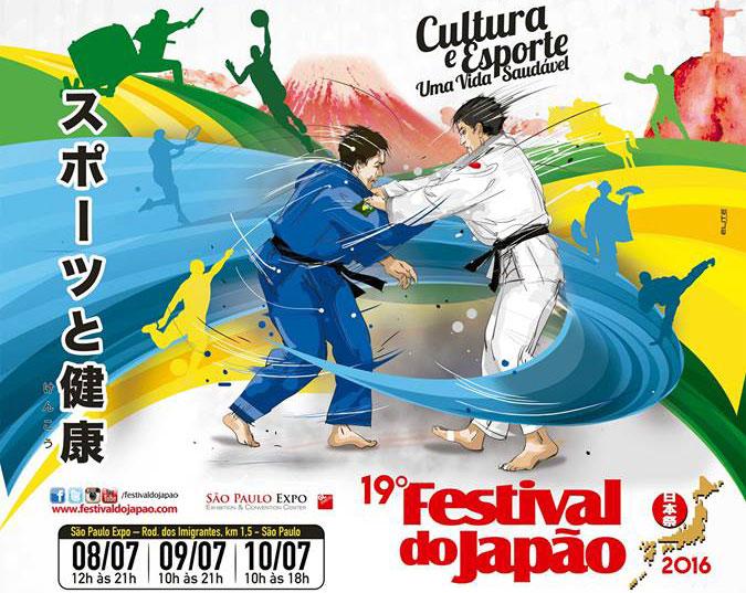 cartaz festival do Japão