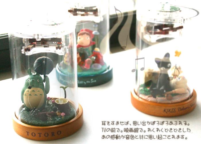 Caixas de música do Studio Ghibli, em três modelos