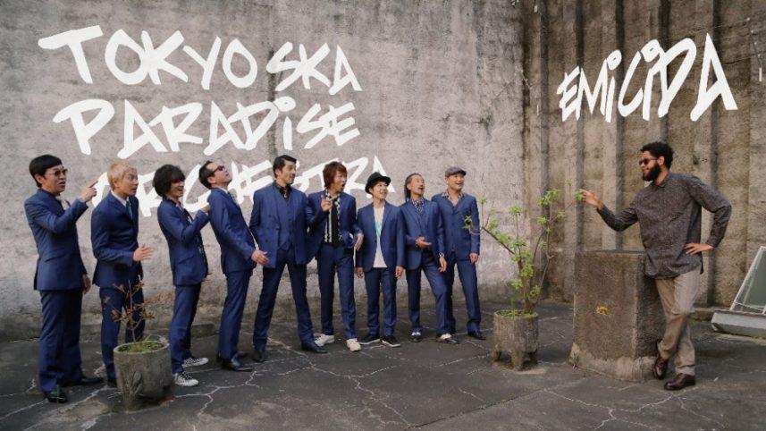 Tokyo Ska Paradise Orchestra e Emicida