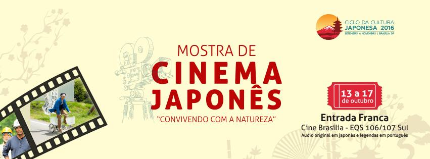 Mostra de Cinema Japonês em Brasília