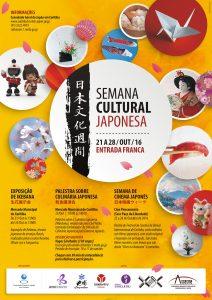 semana-cultural-japonesa-2016-1