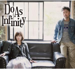 Foto promocional do EP lançado em Junho de 2016
