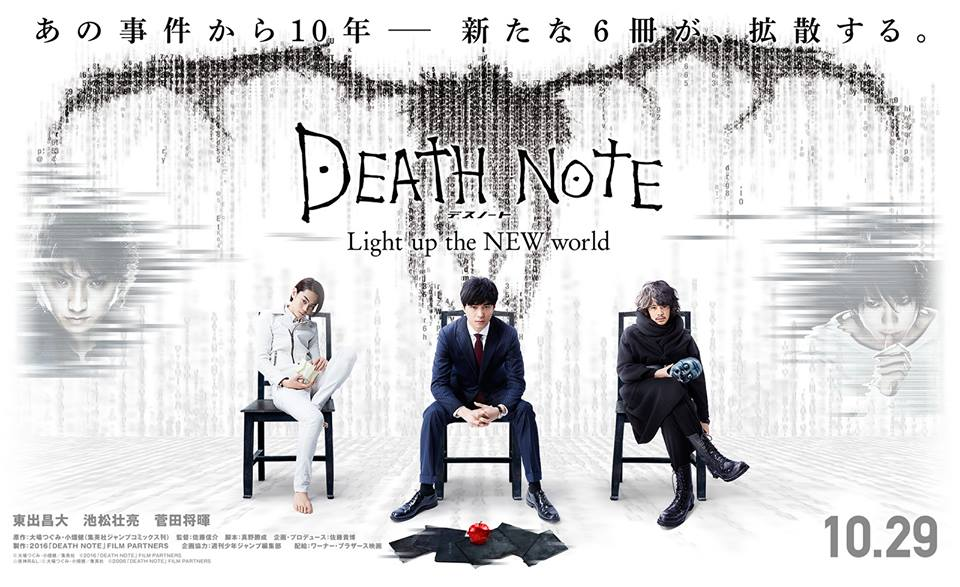 death-note-light-up